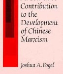 Ai Ssu-ch'i's contribution to the development of Chinese Marxism